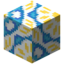 Block White Glazed Terracotta.png